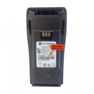 motorola-battery-datecode-1